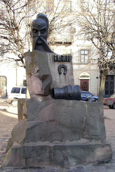 Image - A monument of Ivan Pidkova in Lviv.