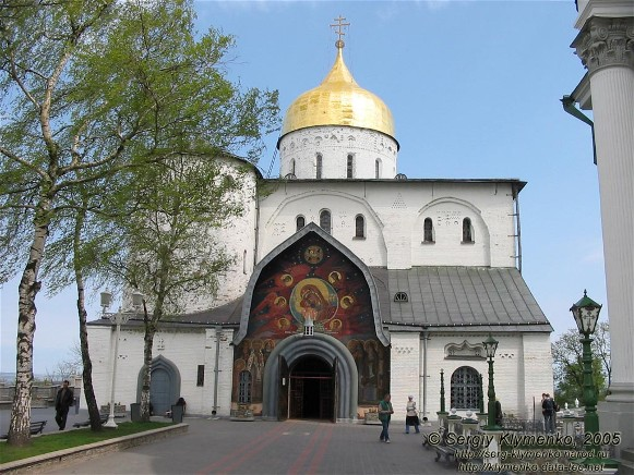 Image - The Trinity Church (1910-13) of the Pochaiv Monastery.