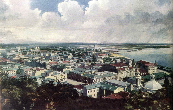 Image - Panorama of the Podil district in Kyiv in the late 19th century.