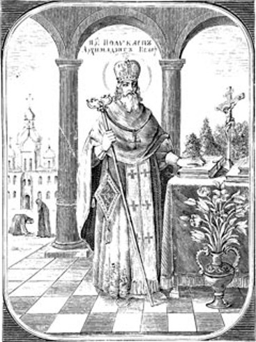 Image - 17th-century engraving of archimandrite Polikarp.
