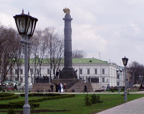 Image - Poltava: The Column of Glory in the city center.