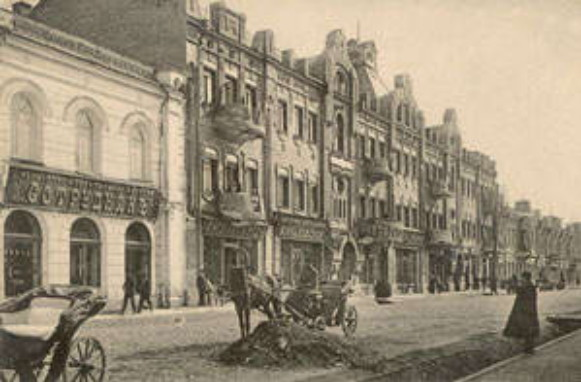 Image - Poltava: Gogol Street (early 20th century).