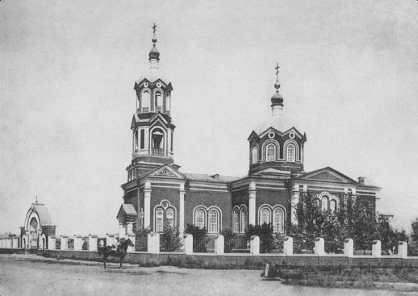 Image - Poltava: Trinity Church (destroyed in 1930s).