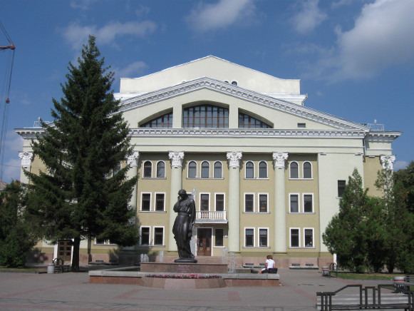 Image - Poltava Ukrainian Music and Drama Theater.