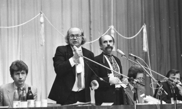 Image - Popular Movement of Ukraine (1st convention, September 1989): Ivan Drach and the presidium.