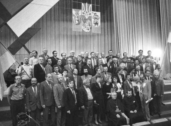 Image - Popular Movement of Ukraine (1st convention, September 1989): some delegates.