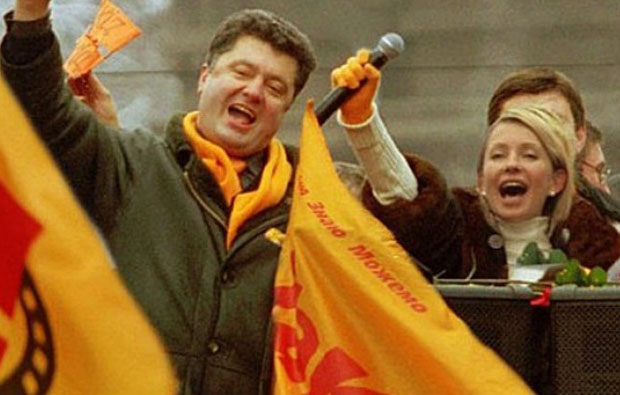 Image - The Orange Revolution: Petro Poroshenko and Yuliia Tymoshenko.