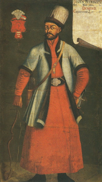 Image - Portrait of Semen Denysko, starosta of Zhytomyr (died 1595) (18th century).