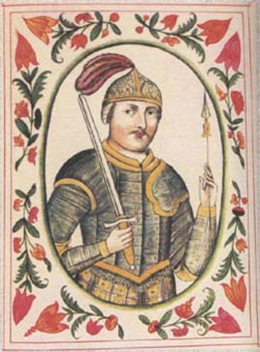 Image - Prince Ihor (17th-century illumination).