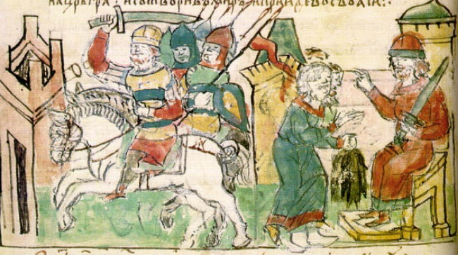 Image - Prince Ihor in 945 on an illumination in the Radziwill Manuscript.