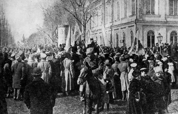 Image - A pro-UNR demonstration in Kyiv (7 November 1917).