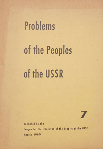 Image - Problems of the Peoples of the USSR (no. 7, 1960) (Munich).