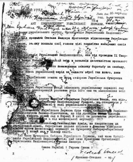 Image - A copy of the Proclamation of Ukrainian statehood 1941 ('Akt 30-oho chervnia').