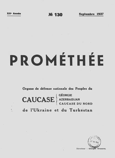 Image - Promethee (no. 130, 1937) (Paris).