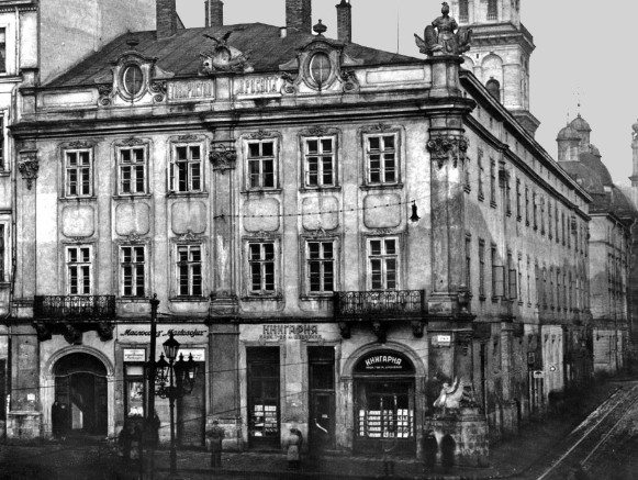 Image - The Prosvita builing in Lviv which also housed the Ukrainska (Ruska) Besida sociaty.