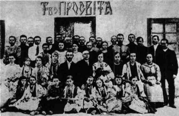 Image - Participants of a Prosvita meeting in 1868.