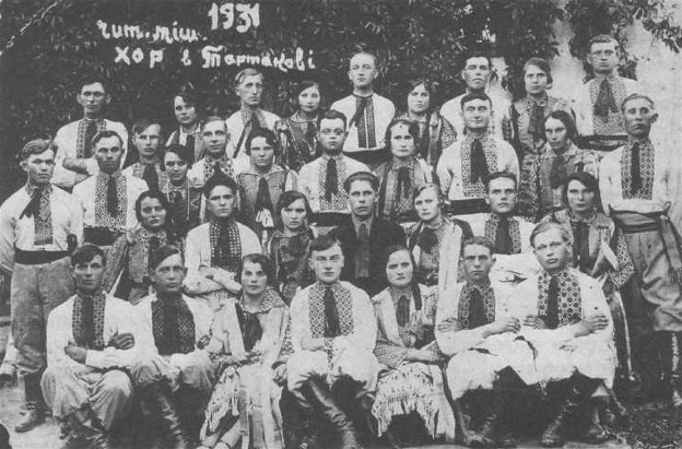 Image - The Prosvita reading house choir in Tartak, Lviv region (1931).