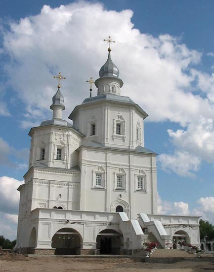 Image - Putyvl: Cathedral of the Nativity of the Theotokos of the Movchanskyi (Molchany) Monastery.