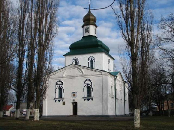 Image - Pyriatyn: Cathedral of the Nativity of the Theotokos (1781).