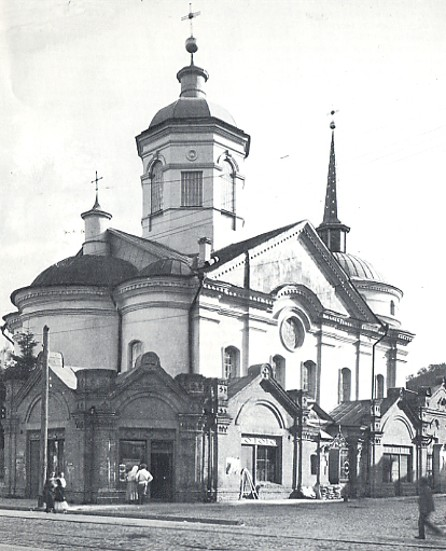 Image - The Pyrohoshcha Church of the Mother of God in Kyiv (before its destruction by the Soviet authorities in 1935).