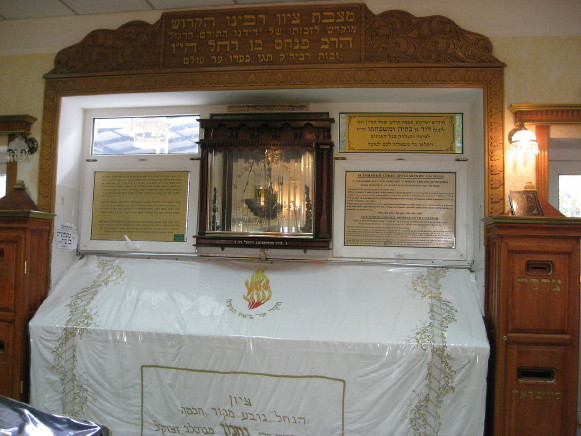 Image - The tomb of Rabbi Nakhman of Bratslav in Uman.