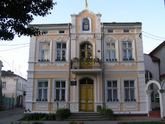 Image - Radekhiv, Lviv oblast: city council.