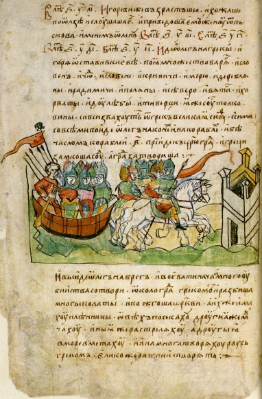 Image - An illuminated page from the 13th-century Radziwill Manuscript: Prince Oleh's campaign against Byzantium.