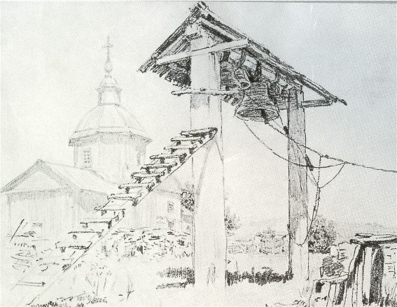 Image - Ilia Repin: A Bell Tower and Church in Hrushivka (1880).