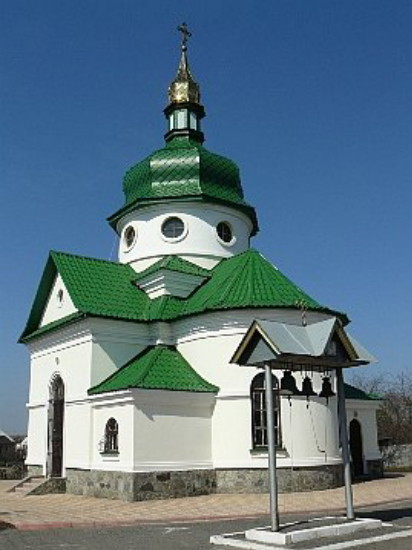 Image - Reshetylivka: Saint Nicholas Church.