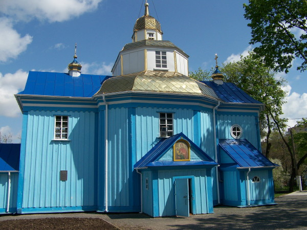 Image - Rivne: Dormition Church.