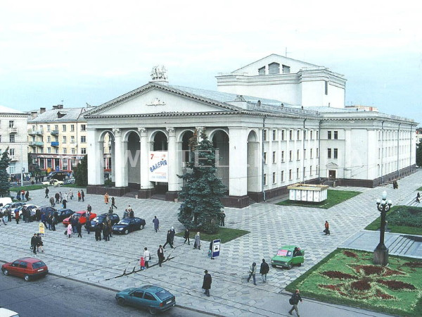 Image - Rivne: Ukrainian Music and Drama Theater.