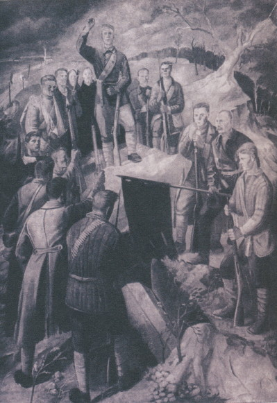 Image - Mykola Rokytsky: Funeral of a Comrade in Arms (1935).