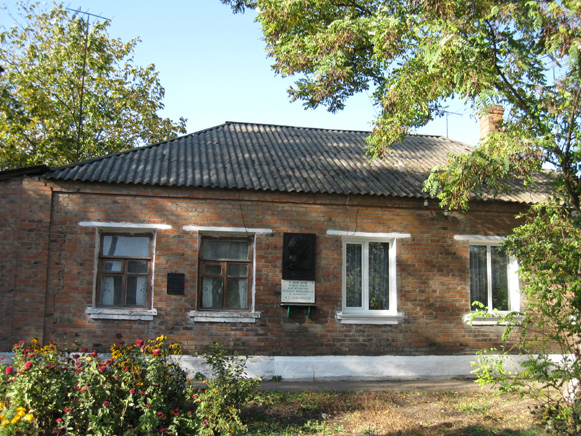Image - The building in Romny in which Ivan Kavaleridze lived.