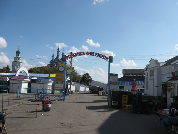 Image - The market in Romny.