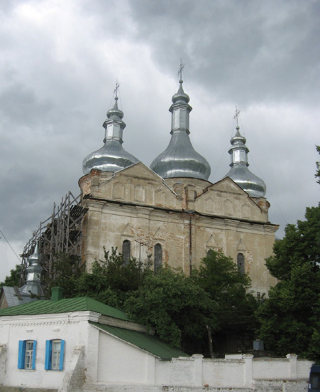 Image - Romny: Cathedral of the Holy Spirit (1742-6).