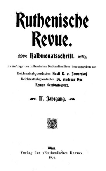 Image - Ruthenische Revue (1904 issue).