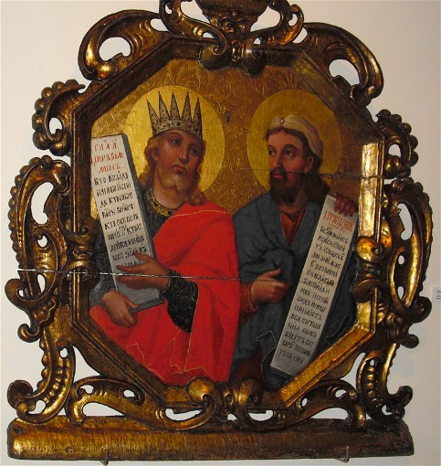 Image - Ivan Rutkovych: icon of Solomon and Ezekiel from the Zhovkva iconostasis (ca. 1697-99).
