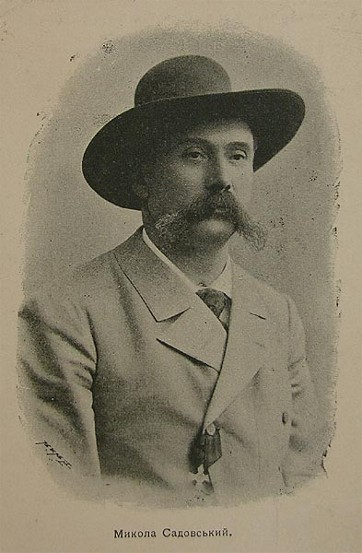 Image - Mykola Sadovsky (1903 photo).