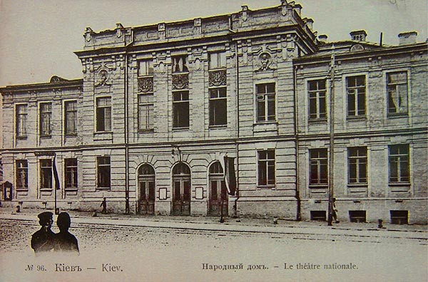 Image - The People's Home in Kyiv which housed Mykola Sadovsky's Theatre.