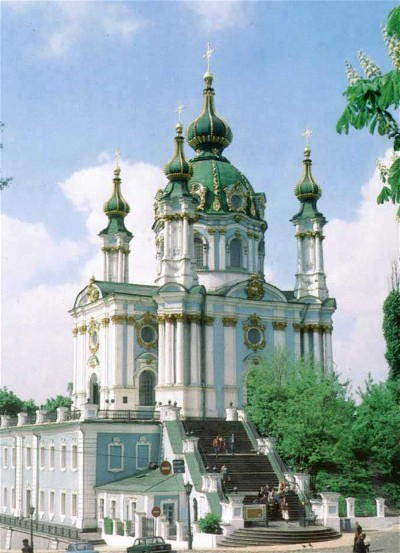 Image -- Saint Andrew's Church in Kyiv designed by Bartolomeo Francesco Rastrelli and built in 1747-53.