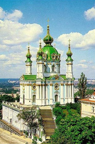 Image - Saint Andrew's Church (Kyiv)
