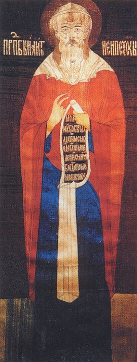 Image - An icon depicting Saint Anthony of the Caves.