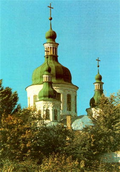 Image - The domes of the Saint Cyril's Church in Kyiv.