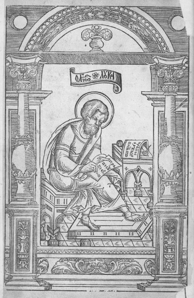 Image - An engraving of Saint Luke in Apostolos (1574) (attributed to Lavrentii Fylypovych-Pukhalsky).