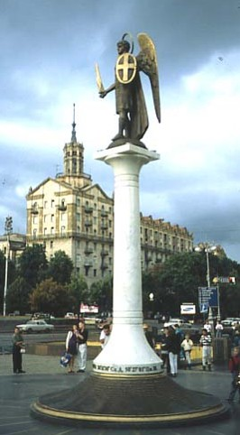Image - Monument of Saint Michael the Archangel, patron of Kyiv.
