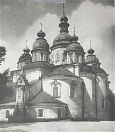 Image -- Saint Michael's Church in Kyiv (1930s photo).
