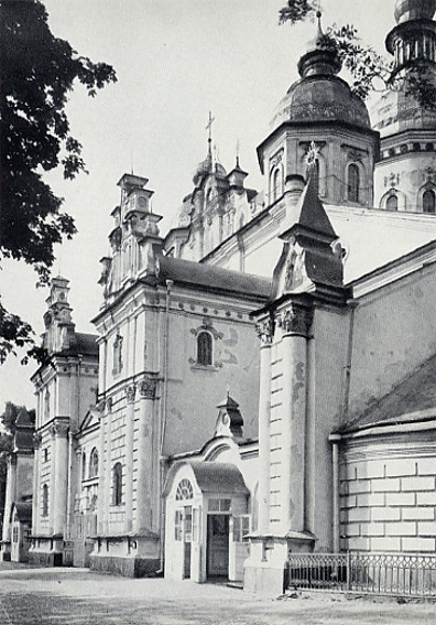 Image -- The facade of Saint Michael's Church of Saint Michael's Golden-Domed Monastery (1920s).