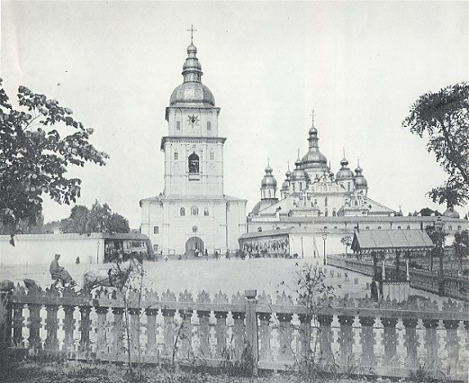 Image -- Saint Michael's GoldenDomed Monastery in Kyiv (1930s).