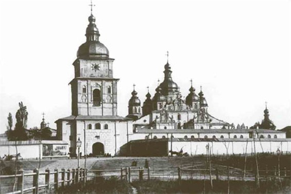 Image -- Saint Michael's Golden-Domed Monastery in Kyiv (early 20th-century photo).