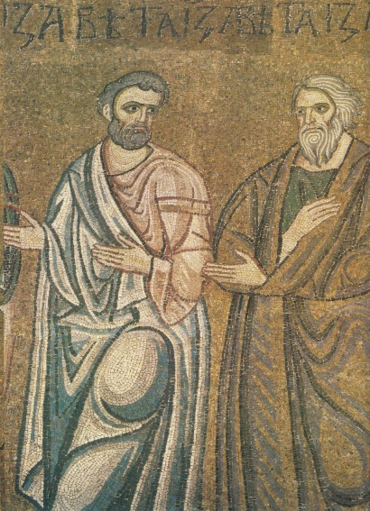Image -- Saint Michael's Golden-Domed Monastery: aspotles SS Simon and Andrew, fragment of the Eucharist mosaic (12th century).